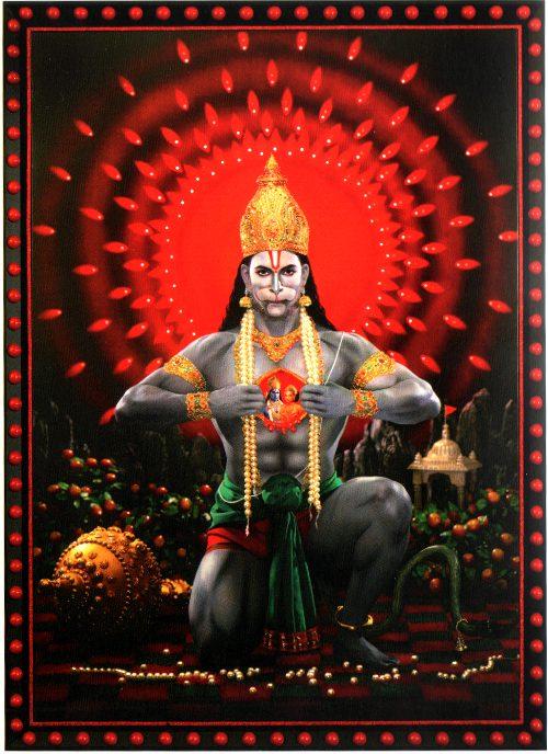 Hanumanpg.jpg